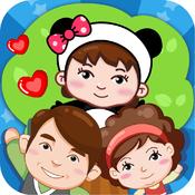 家庭树 HD—宝宝巴士